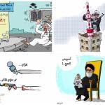 """شاهد: أفضل كاريكاتير """"الصحف"""" ليوم الاثنين"""