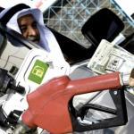 بلومبيرج : السعودية تؤجل رفع أسعار الطاقة حتى لا يتأثر محدودي الدخل