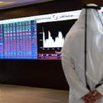 """قطر تضحي بمليارات الدولارات من احتياطات الدوحة من أجل قضية """"تحدي وعناد"""""""