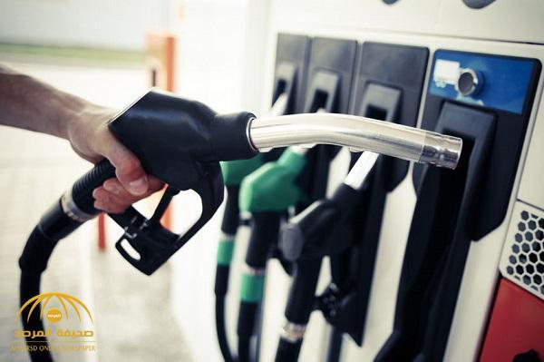 تعرّف على ترتيب سعر البنزين السعودي خليجيا في حال زيادة السعر 80% بعد شهرين