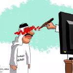 """شاهد: أبرز كاريكاتير """"الصحف"""" ليوم الأربعاء"""