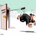 """شاهد: أبرز كاريكاتير """"الصحف"""" ليوم السبت"""