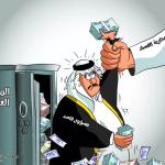 """شاهد: أبرز كاريكاتير """"الصحف""""اليوم الاثنين"""