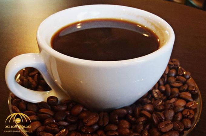 دراسة علمية جديدة تنصح بتناول القهوة يوميا لتجنب أمراض القلب والسرطان