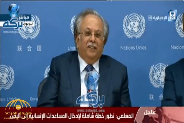 """شاهد إجابة  """"المعلمي"""" على سؤال صحفية عن عدم تغيير """"الحريري"""" لبدلته منذ خروجه من لبنان!"""