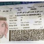 """تركه الخاطفون في منطقة جبلية وعرة .. """"السعودي المختطف""""يكشف معاناته في رحلة العودة!"""