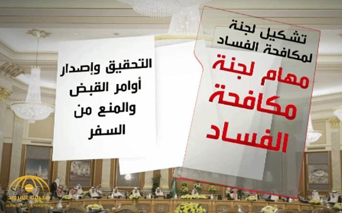 """وزير سعودي يكشف تفاصيلاً وأسراراً جديدة عن """"زلزال الفساد"""""""