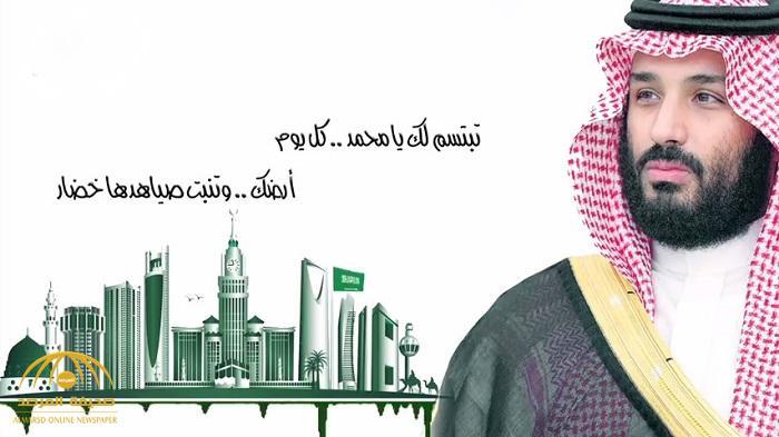 """من كلمات تركي آل الشيخ .. راشد الماجد يغني لولي العهد """"يا محمد"""" – فيديو"""