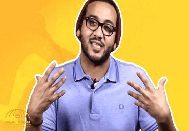 """أول إجراء لوزارة الإعلام بشأن الإعلامي """"إبراهيم صالح"""" بعد تهكمه على السعوديات!"""