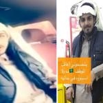 """بالفيديو : """"موظف العثيم"""" يكشف حقيقة تعرضه للإهانة من مديره المصري!"""
