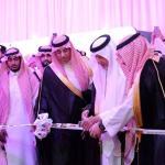 """افتتاح معرض جدة الدولي للكتاب.. والوزير """"العواد"""" يكشف عدد دور النشر المشاركة.. وهكذا وصفه!"""