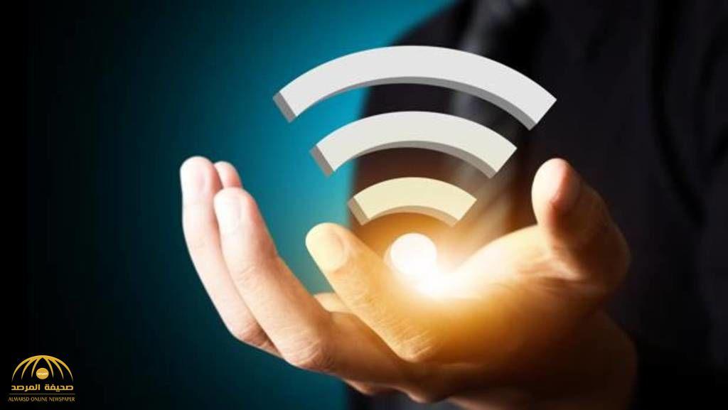 سرعة الإنترنت في المملكة بين الأدنى عالميًا