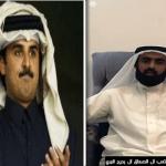 فيديو.. شيخ قبيلة قطرية بارزة ينشق عن النظام .. ويكشف سبب سكوته الفترة الماضية والسبب الذي جعله يخرج عن صمته