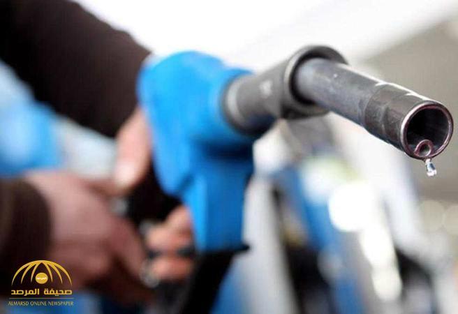 رسمياً .. وزارة الطاقة تعلن تطبيق الأسعار الجديدة للمشتقات النفطية