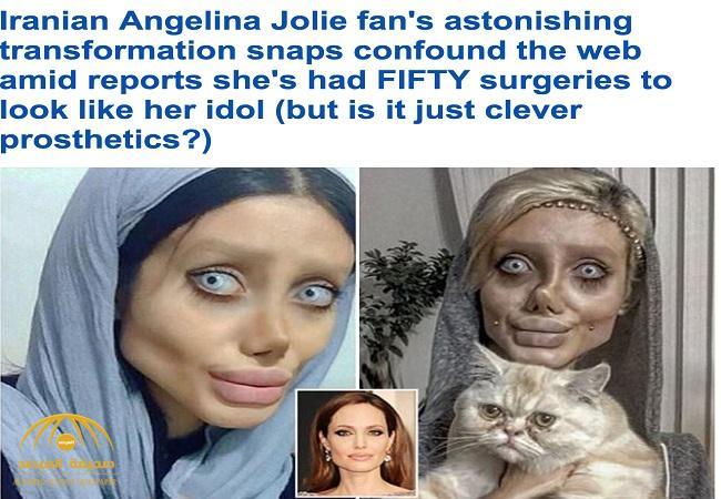 """فتاة أرادت أن تشبه """"أنجلينا جولي""""… شاهد..كيف أصبحت ملامحها !"""