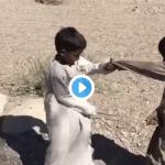 البقاء للأقوى.. شاهد: أطفال  يجلدون بعضهم !