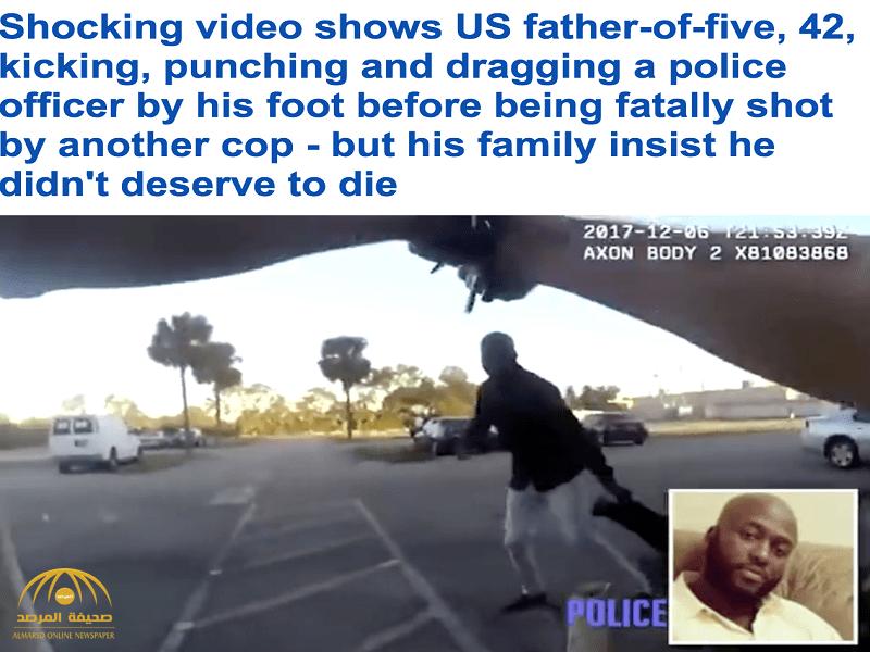 فيديو صادم.. معركة عنيفة بالركل والسحل بين رجل وشرطي أمريكي تنتهي بمأساة!