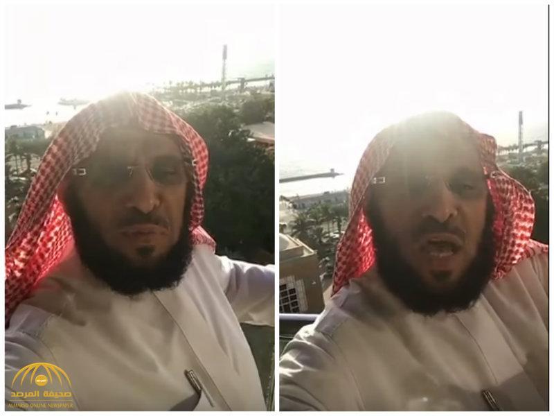 """فيديو: الداعية """"القرني"""" يهاجم بعض مشاهير التواصل ويصفهم بالتافهين .. ومغرد يرد: شكلهم سحبو البساط !"""