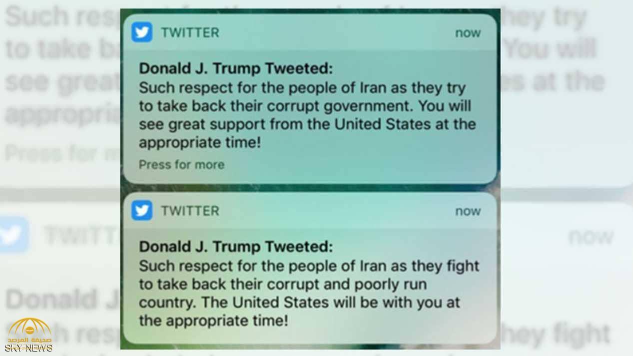 ترامب يثير الجدل بحذف تغريدة حول تظاهرات إيران