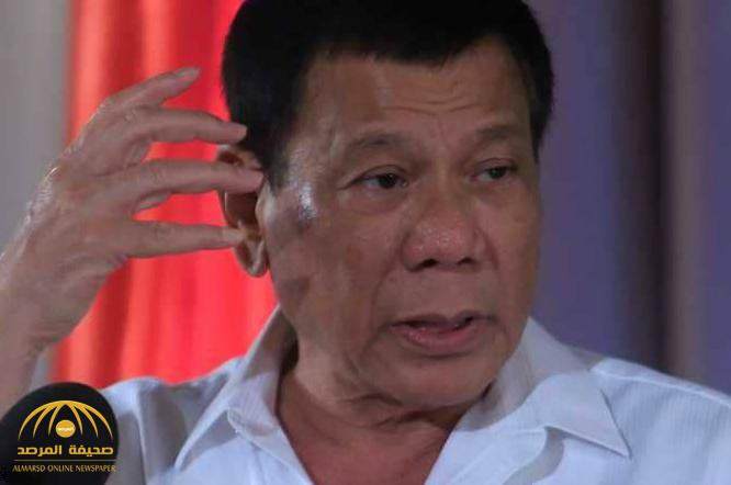 رئيس الفلبين : لهذه الأسباب أمضغ العلكة باستمرار