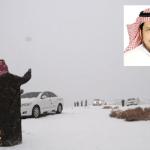 البسوا ولبسوا عيالكم.. الحصيني يكشف تفاصيل موجة باردة وثلوج تضرب هذه المناطق بالمملكة!