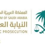 بسبب «عنوان خاطئ» .. رئيس محكمة يتهم مواطنا بالتزوير وهكذا علقت النيابة !