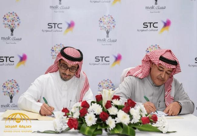 """تفاصيل توقيع شراكة استراتيجية بين """"مسك الخيرية"""" وشركة الاتصالات السعودية-صورة"""