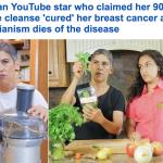 """إحدى مشاهير """"يوتيوب"""" تروج لـ """"عصير سحري"""" تزعم أنه يشفي من السرطان وتموت بنفس المرض !"""