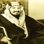 """شاهد.. وثيقة نادرة بخط يد الملك عبد العزيز بتعيين أول وزير لـ """"المالية"""" بالمملكة_صورة"""