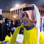 شاهد .. مشجع نصراوي يروي كيف أقنع زوجته بالتخلي عن الهلال!