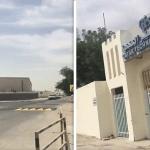 شاهد.. مواطن قطري يوثق مبنى ضخم لتوزيع الخمور أمام عدة مدارس في الدوحة!