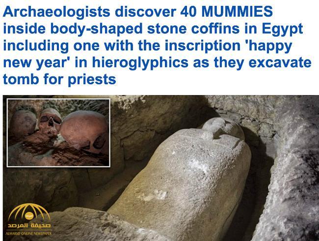 شاهد بالصور .. اكتشاف أثري جديد في صعيد مصر