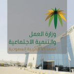 """إغلاق 16 % من المنشآت بسبب """"الفاتورة المجمعة"""" !"""
