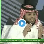 بالفيديو…المريسل: إذا حقق الأهلي بطولة الدوري احلق شنبي على الطاولة!