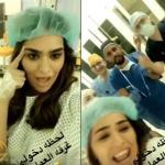 شاهد .. مصممة أزياء عراقية ترقص مع الطاقم الطبي في غرفة العمليات وتثير جدلاً بالأردن!