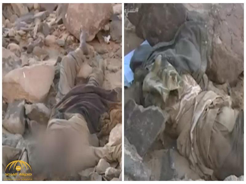 شاهد.. ماذا يفعل الحوثيون بجثث قتلاهم وشهداء الجيش اليمني