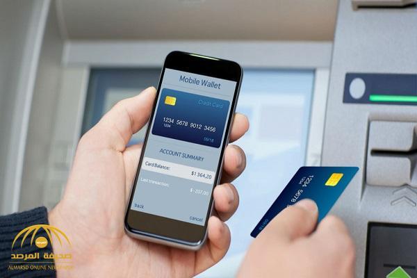 الهواتف الذكية تتحول لبطاقات صراف خلال هذه المدة!