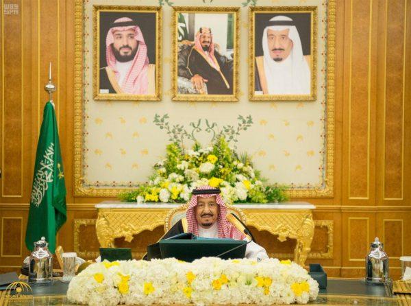 تفاصيل إقرار السياسة الوطنية لبرنامج الطاقة الذرية في السعودية