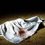 """""""شرطة جازان"""" تكشف تفاصيل """"العثور على جثة مروج القات"""".. هكذا فكت شفرة القضية في وقت قياسي"""
