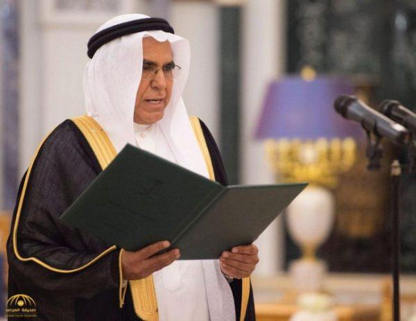 """""""صحيفة المرصد"""" تنعي نجل  سفير المملكة  لدى الاتحاد الأوروبي """"سعد العريفي"""""""