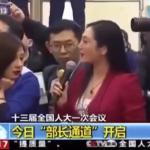 """""""نظرة"""" صحفية صينية لزميلتها أثناء مؤتمر تثير ضجة واسعة.. والصينيون يقلدونها على مواقع التواصل"""