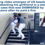 شاهد فيديو صادم  ..  لاعب أمريكي يضرب صديقته على وجهها  ويجذبها من شعرها