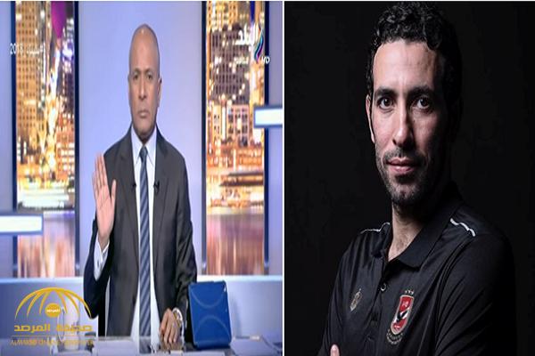 """شاهد: إعلامي يهدد اللاعب """"أبو تريكة"""" بالقبض عليه حال وصوله إلى مصر!"""