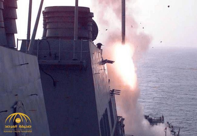 صواريخ وقطع عسكرية من 3 دول.. تعرف على ترسانة ضربة سوريا