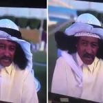 شاهد .. شعر لاعب منتخب قطر السابق منصور مفتاح يثير السخرية !