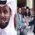 """تركي آل الشيخ يُعد مفاجأة لصاحب مقطع """"مسلسل الرياضة السعودية"""" ! – فيديو"""