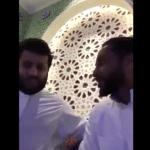 """آل الشيخ ينشر فيديو مع سامي الجابر ويوصيه:""""نبي العالمية يا سامي!"""""""