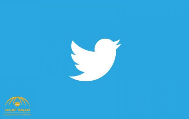 لهذا السبب تفقد المتابعين على «تويتر»!