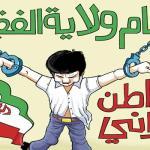 """شاهد: أبرز كاريكاتير """"الصحف"""" اليوم الخميس"""