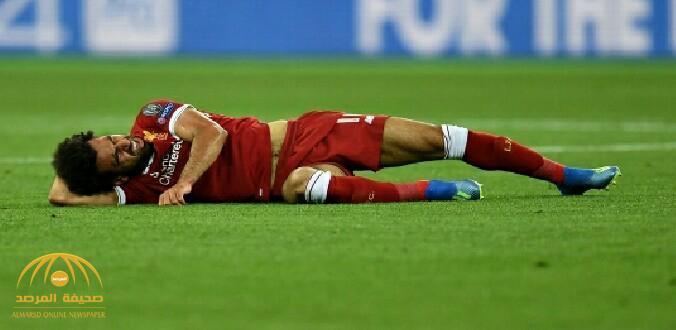بعد إصابته الخطيرة.. هل يغيب محمد صلاح عن بطولة كأس العالم؟